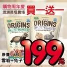 ◆商品規格◆ 350g/包