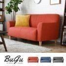 ●圓潤的雙人小沙發 ●擁有甜密可愛的討喜外型 ●軟硬適中坐感的內材,讓人一眼就愛上