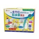 共有8本圖解凹槽練習本、16張遊戲互動圖卡,搭配語音練寫筆,台灣專業老師錄音師錄製,發音標準純正。