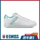 ★型號:96097-179 ★傳承品牌貴族精神運動鞋 ★鞋頭立體縫線設計 ★運動又具現代流行性的鞋款
