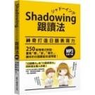 作者:今泉江利子 出版日:2020/07/20 ISBN:9789575325459
