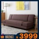 簡約造型沙發床,放在客廳、臥室都很適合,調節式的椅背設計可隨個人空間自由變化,不論坐或躺皆適宜。