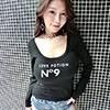 秋冬韓國連線大U領小性感 修身可搭外套低胸超性感   字母印花深U長袖上衣