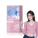 M2輕次方 超能美妍錠(30錠/盒)