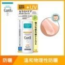 可做為粧前隔離霜使用,與肌膚緊密服貼,使上粧肌膚更平滑無瑕。