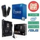 INTEL i7-11700+華碩 TUF Z590-PLUS WIFI主機板+華碩SSD 外接盒
