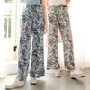 熱銷升級!!!觸膚涼感冰箱褲!!!寬鬆柔軟的布料 加上修身的版型,妳怎能錯過