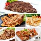 煎vs烤本是同根生,香煎更好更環保 台灣百大名店嚴選肉品鮮嫩多汁,使用氣炸鍋、煎、烤、油炸都適宜。