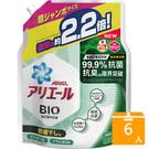 ★首創抗氧化科技 ★ 99.9% 徹底抗菌 ★ 無需漂白劑也能一次洗淨
