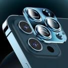 鑽石級一體式鏡頭膜 航空鋁合金+玻璃膜 搭配螺旋CD紋 升級抗壓結構 更強防爆,防刮、耐磨、防碰撞