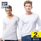 100%優質棉精緻,穿在身上格 全棉質料,吸汗強透氣佳,健康係 人體工學版型,寬鬆合宜就如訂作