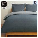 條紋與素色的雙面設計,實用又美觀 ●100%純棉素材,觸感舒適 ●雙面皆可使用