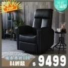 附起身功能,具前傾與後仰設計,椅背可無段式調整,宜得利類似款