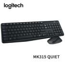 無聲鍵盤與滑鼠 舒適的打字與點按 耐用的鍵盤滑鼠組合 可靠的無線連線