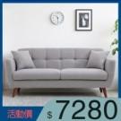 日式拉釦造型 厚實舒適坐感