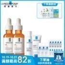 高濃度10%維他命C提亮膚色 幫助重現皮膚光澤 均勻膚色、改善暗沉