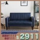 簡單設計,圓潤造型,小空間擺收更適合,DIY自行組裝樂趣多。