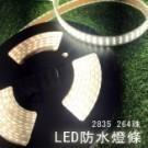2835 264珠 魔鬼氈捆帶 3米長轉盤式可調光電源線 燈條專用收納袋 收納盤 大全配
