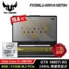 15.6吋Intel薄邊框電競