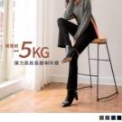 製造視覺-5公斤效果,上拉提臀的設計,S曲線奇蹟立現 加上高腰剪裁,拉長比例