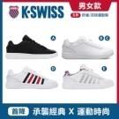 型號:各款式詳見介紹 傳承品牌貴族精神休閒鞋 具運動又具現代流行性的鞋款