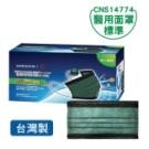符合CNS14774醫用面罩標準,有效過濾空氣中的細菌、花粉和塵璊,彈性耳掛繩,減輕耳朵負擔。