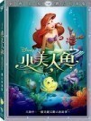品牌:得利影視 適用年齡:3~99 安徒生童話改編,迪士尼動畫再造巔峰之作!