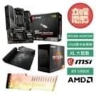 微星 顯卡支撐架 微星XL大鼠墊 AMD R9-5900X 微星 B550M MORTAR 主機板