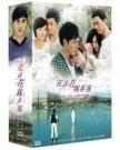 2013瓊瑤 再創影視新風格 一部懸疑浪漫的古堡祕戀