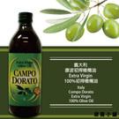 第一道冷壓橄欖油 想要健康無負擔的食用油? 100%頂級橄欖製成,味道濃郁,層次豐富