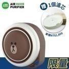 LINE最新款超級可愛的空氣清淨器, 不僅清淨空氣, 還能淨化心情