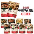 被忙碌生活壓得快喘不過氣嗎? 來一碗韓國食品大廠CJ的高級煲湯,讓你迅速補足元氣吧!