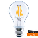 8W,黃光(燈泡色),1000lm,全電壓100-240V~,光效:125lm/W,光束維持...