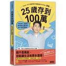 作者:李勛 出版日:2021/02/26 ISBN:9789576584794