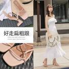 加強腳底舒適感的的前掌乳棉設計 和慾望巴黎一樣的好穿6cm時髦扁跟 Line ID@annsshop