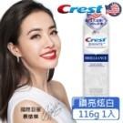 國際超模摯愛 美國進口亮白牙膏 銷售領導品牌