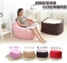 0.1cm無重力超微粒發泡綿製造 100%台灣製造,非大陸製品 附內外雙布套,可全拆洗