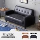 復古舊式沙發 PVC皮質好清理 弧形扶手更有設計感