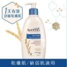 天然活萃燕麥,明顯舒緩肌膚乾癢或敏感問題,48小時長效鎖水保濕