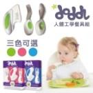 ◆符合人體工程學的握把設計,可以讓幼兒更容易使用