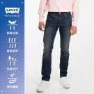 Cool Jeans輕彈舒適 神級經典窄管 黑藍刷白