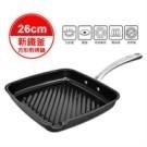 ■ 鍋具堅固耐用 ■ 烹調釋出鐵元素 ■ 導熱快速蓄