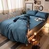 100%萊賽爾纖維 超強吸濕性透氣涼爽 防靜電高品質睡眠保證 極親膚舒適 柔軟如絲綢般的觸感