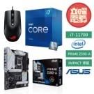 INTEL i7-11700+華碩 PRIME Z590-A主機板+華碩IMPACT 電競滑鼠