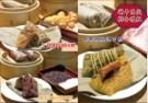 人氣袖珍粽子商品:金華火腿湖州粽*6、紫米豆沙粽*2、干貝栗子*2