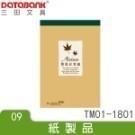 規格: 176mm×257mm  材質: 米黃再生紙  每本70張計算紙  銷售單位:10本