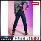 神級3D丹寧升級再進化 獨家礦物纖維 570復刻,寬鬆繭型褲