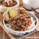 紹興酒清香   滷蛋  貢丸 滷肉