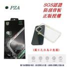 拜耳軟邊,獨立按鍵 極簡設計潮流防護盾 SGS抗震防摔,3公尺防摔實際測試 多氣囊,增高邊緣防護設計