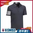 型號:104438-008 運動時尚的高調態度 完美融合功能和潮流感